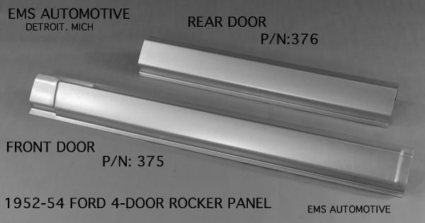 ROCKER PANEL REAR DOOR