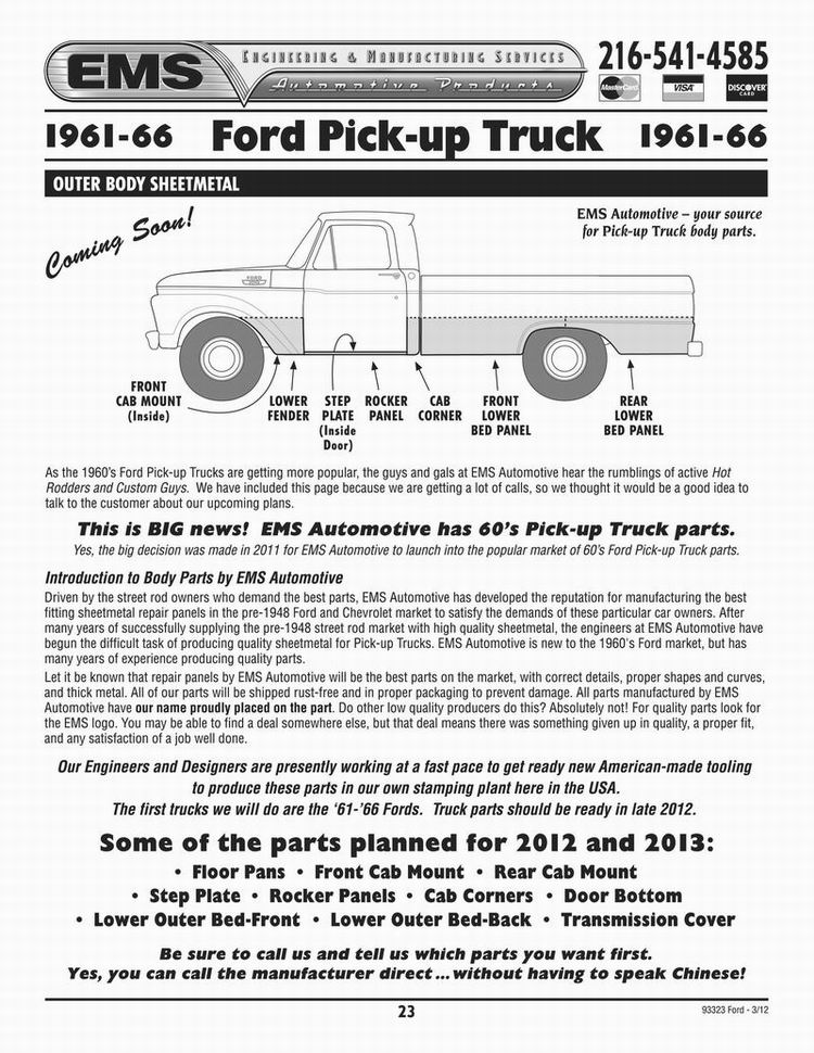 1961-66 Ford Pick-up Truck parts coming soon